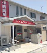 ABC薬局今池町店